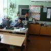 Конкурс презентаций «Символы России сегодня и вчера» 8